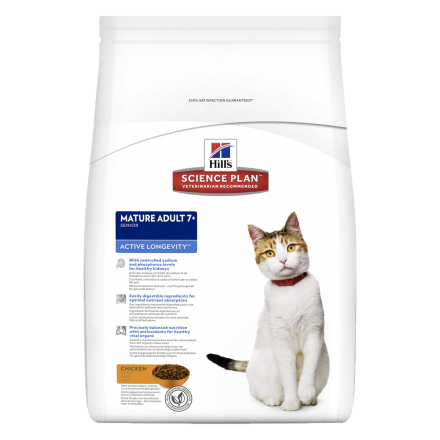 Hill's SP Feline Mature Аdult 7+ Chicken, 2 кг - корм Хиллс для кошек старше 7 лет