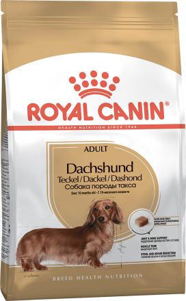 Корм для собак Royal Canin Dachshund Adult 1,5 кг