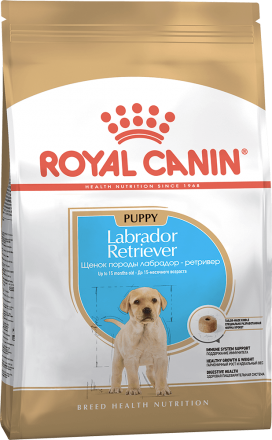 Корм для собак Royal Canin Labrador Retriver Junior 3 кг