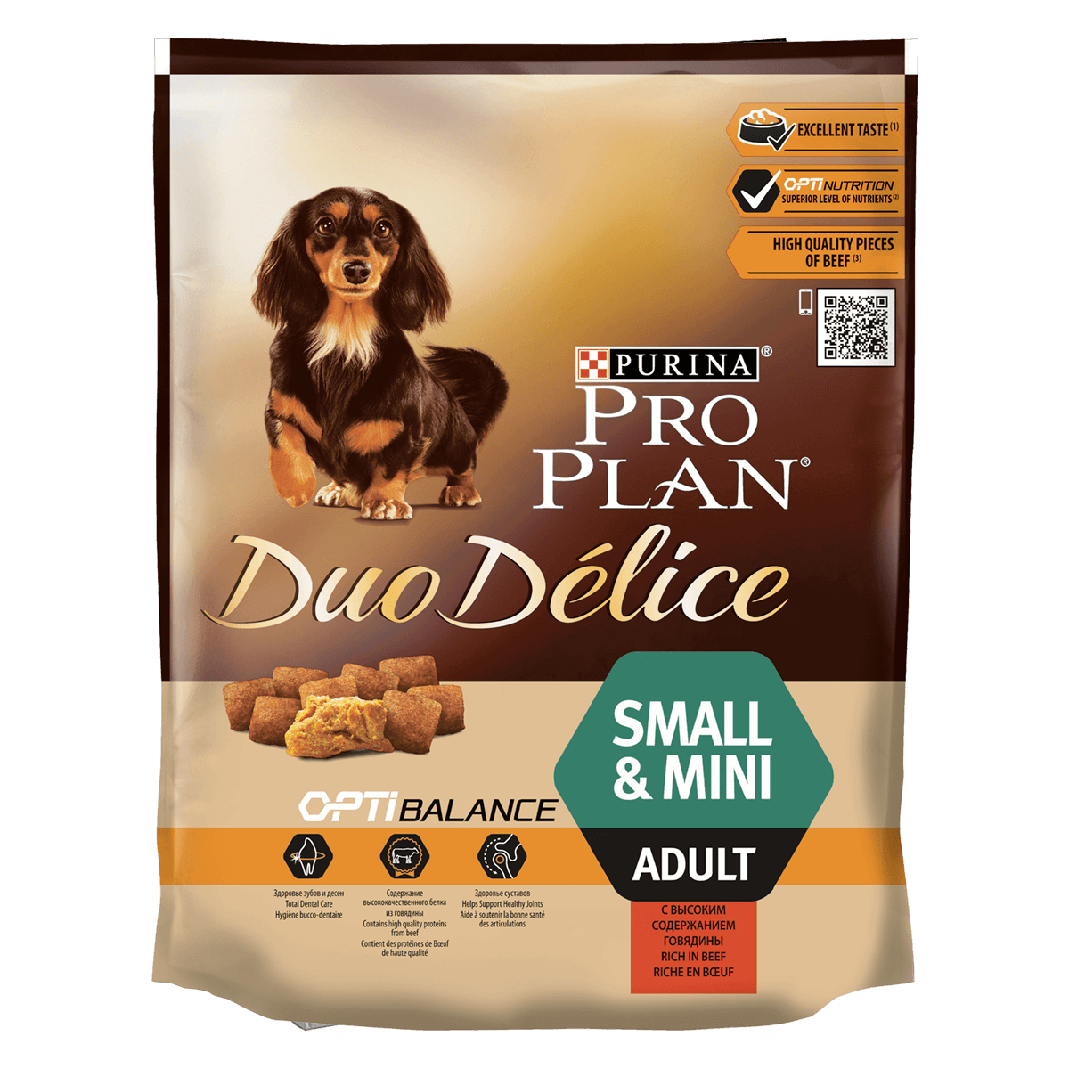 Purina Pro Plan Duo Delice Adult Small and Mini 700 г - корм Пурина для собак мелких пород